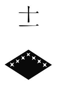 11th Division Insignia.png