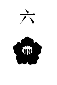 6th Division Insignia.png