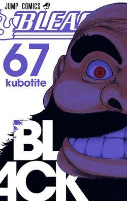 Volume 67.jpg