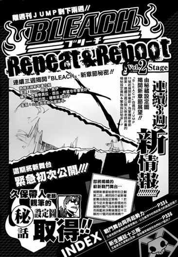 Bleach Repeat and Reboot/Volumen 2