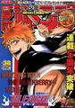 SJ2006-09-04 cover