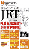 Bleach JET.png