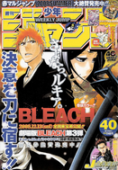SJ2008-09-15 cover