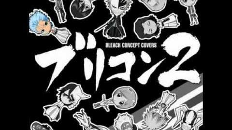 Bleach Concept Covers 2 - Echoes (sung by Junichi Suwabe as Grimmjow Jaegerjaquez)