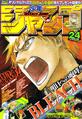 SJ2008-05-26 cover