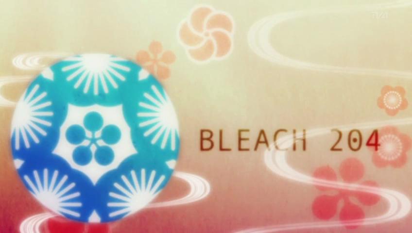 Taktyka Ichigo! Seppuku