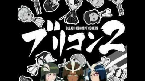 Bleach Concept Covers 2 - Hitohira no Hanabira (sung by Kumi Sakuma as Emilou Apacci...