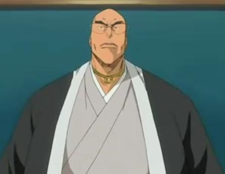 Gengorō Ōnabara