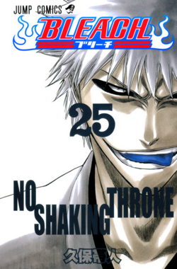 Volume 25.png