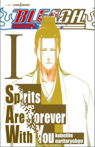 Bleach: Spirits Are Forever With You I
