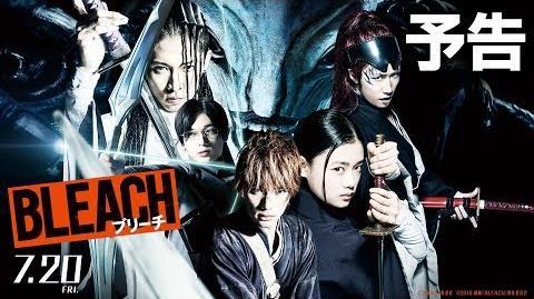 Bleach The Movie Final Trailer