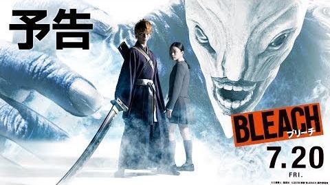 Bleach The Movie Second Trailer