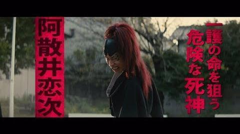 Bleach The Movie Character Trailer - Renji Abarai