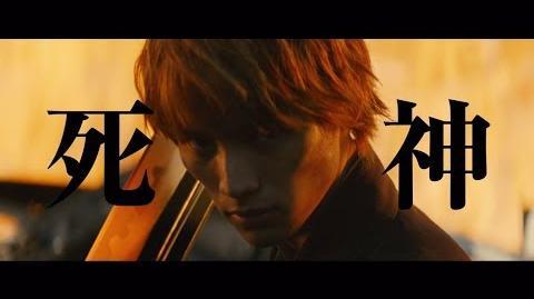 Bleach The Movie 30 Sec Trailer - Shinigami Agent