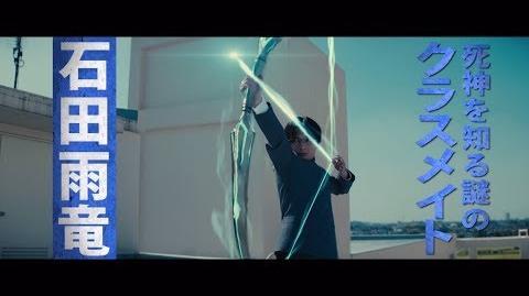 Bleach The Movie Character Trailer - Uryu Ishida