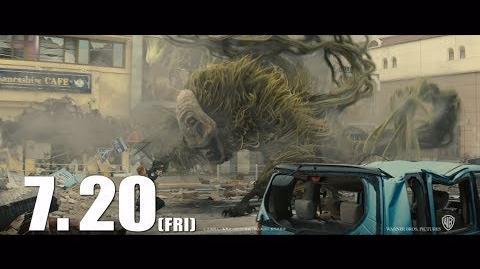 Bleach The Movie 30 Sec Trailer - The Warrior