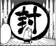 Senri Tsuuten Shou Seal