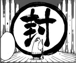 Senri Tsuuten Shou Seal.png