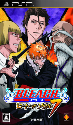 Bleach Heat the Soul 7.jpg
