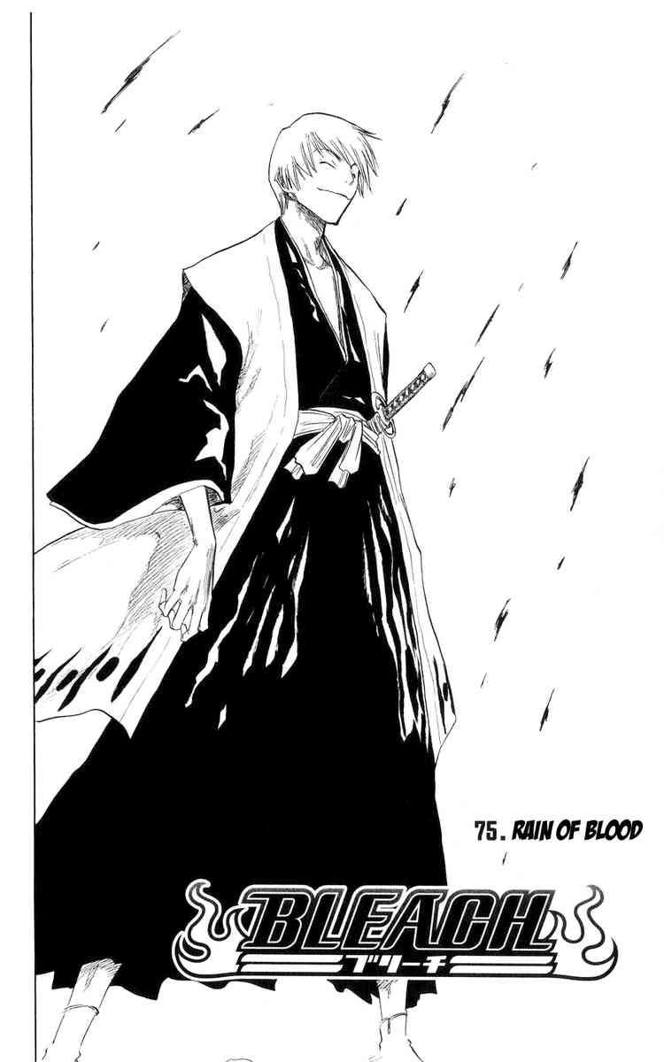 Kapitel 075: Chisame - Blutregen