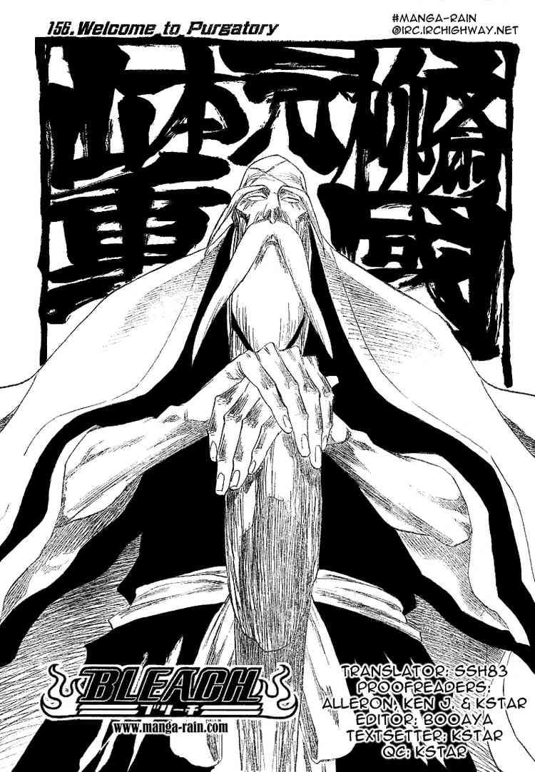 Kapitel 156: Welcome to Purgatory – Willkommen im Fegefeuer