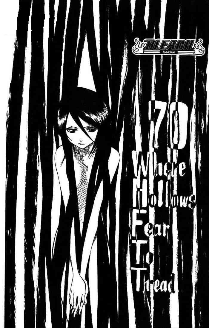 Kapitel 070: Where Hollows Fear To Tread – Wo sich selbst Hollows fürchten