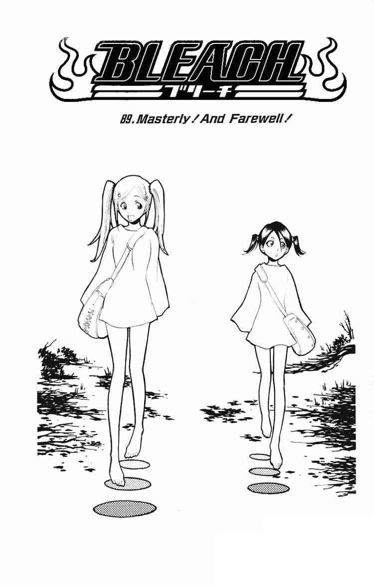 Kapitel 089: Masterly! And Farewell! – Ausgezeichnet! Auf Wiedersehen!