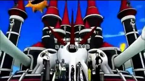 Soul Eater Opening 2 (Staffel 2) !!!