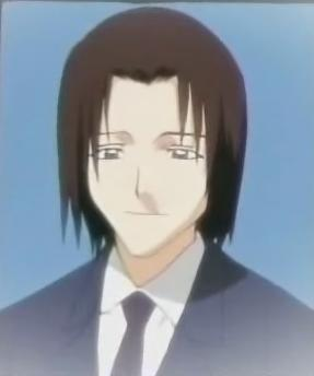 Sora Inoue