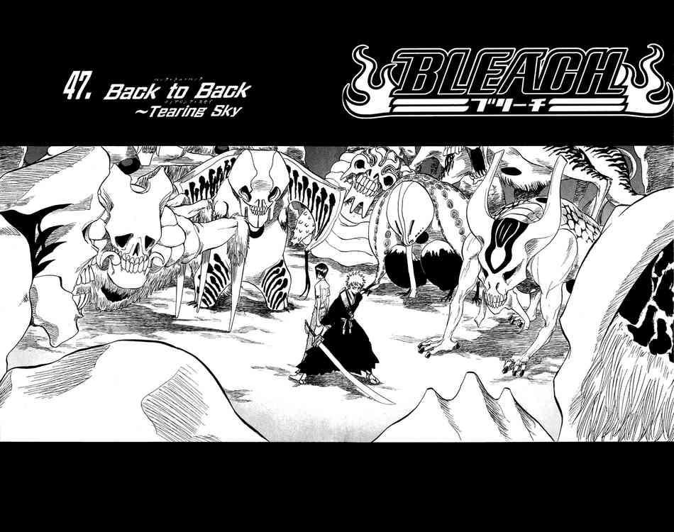 Kapitel 047: Back to Back - Tearing Sky – Rücken an Rücken – zerreißender Himmel