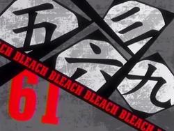 Bleach 61.png