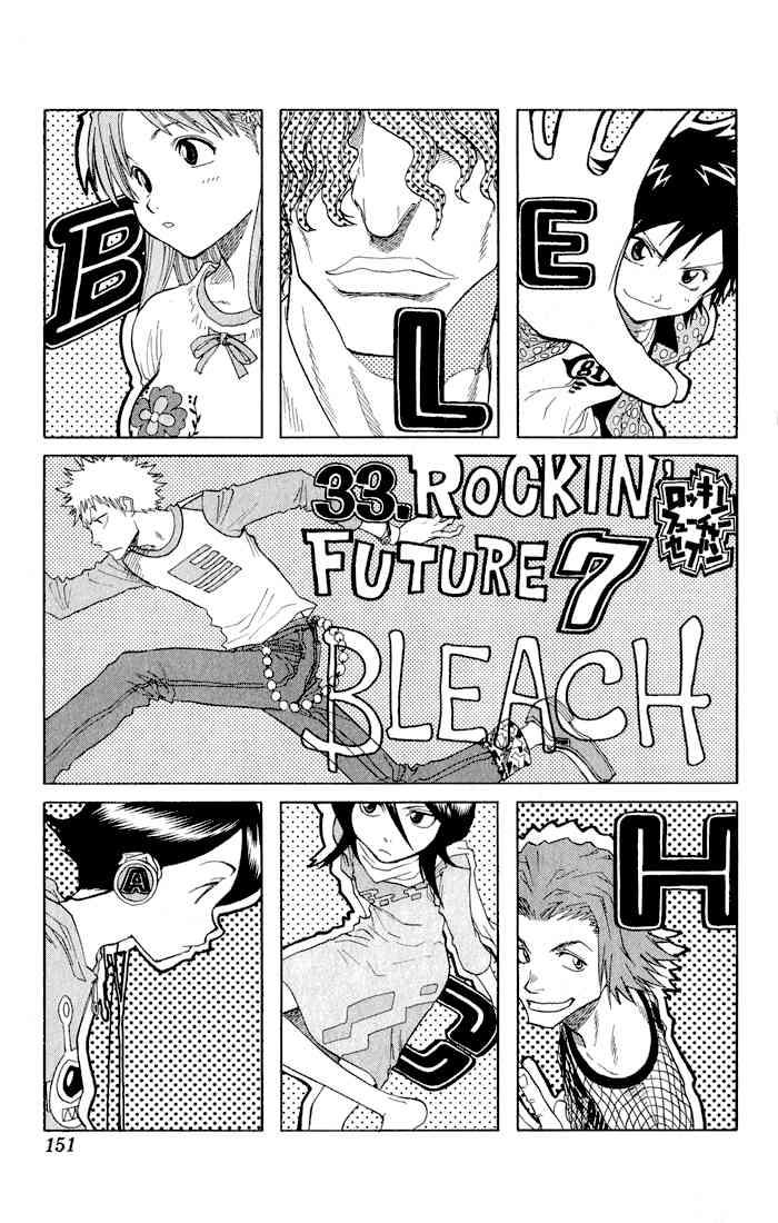 Kapitel 033: ROCKIN'FUTURE 7 – Rockin'Future 7