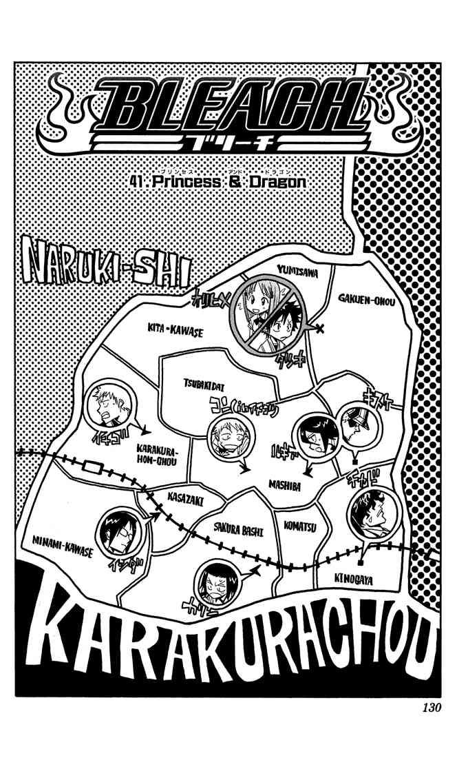 Kapitel 041: Princess & Dragon – Prinzessin & Drache