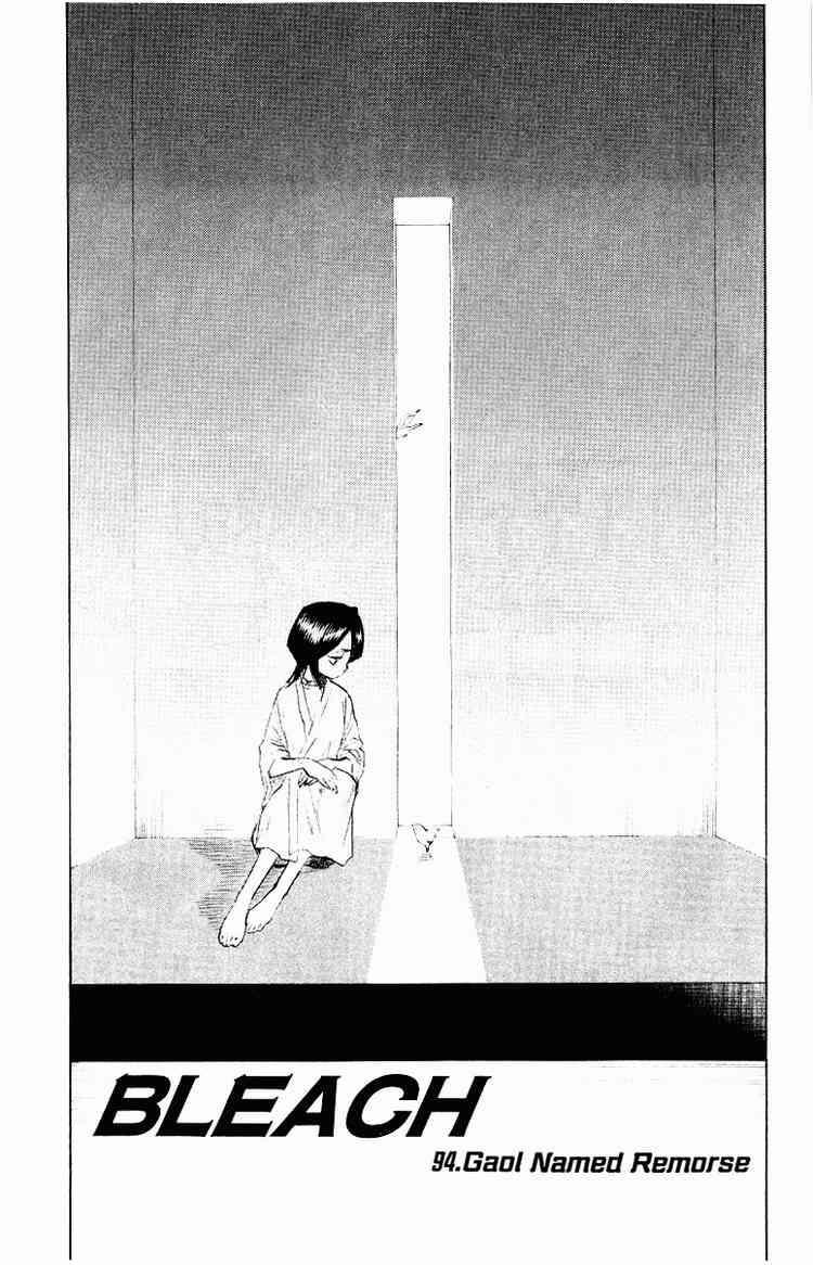 Kapitel 094: Gaol Named Remorse – Ein Kerker namens Reue