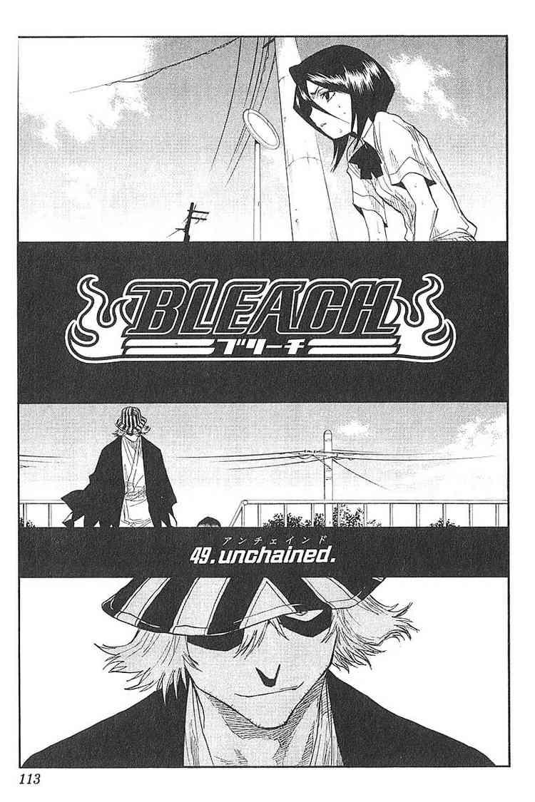 Kapitel 049: unchained – Entfesselt