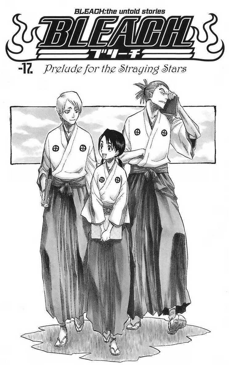 Kapitel 1.17: soreyuku hoshiboshi no tame no zensokyoku – Eine Ouvertüre für die vom Weg abkommenden Sterne
