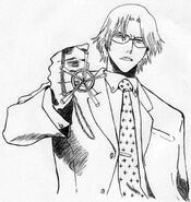Ryuken Manga