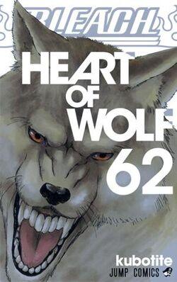 Bleach volume 62.jpg