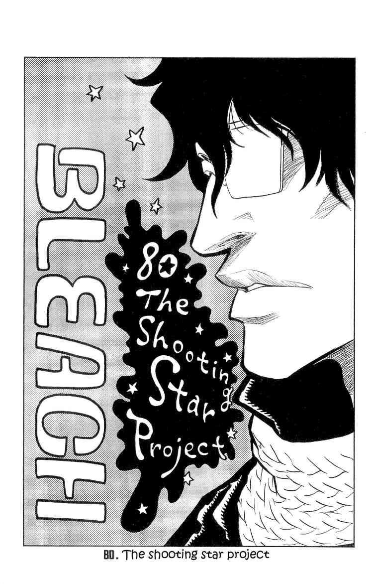Kapitel 080: The Shooting Star Project – Das Sternschnuppen-Projekt