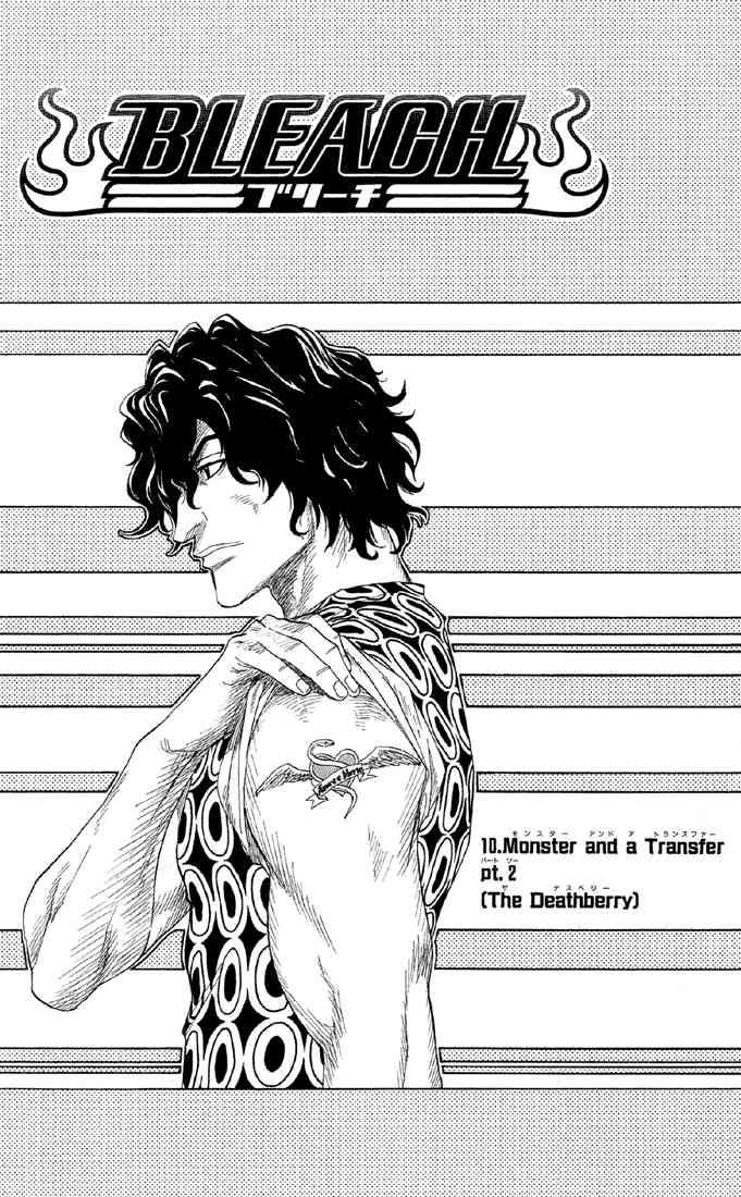 Kapitel 010: Monster and a Transfer pt 2 (The Deathberry) – Ein Monster und ein Transfer Teil 2 (Die Todesbeere)