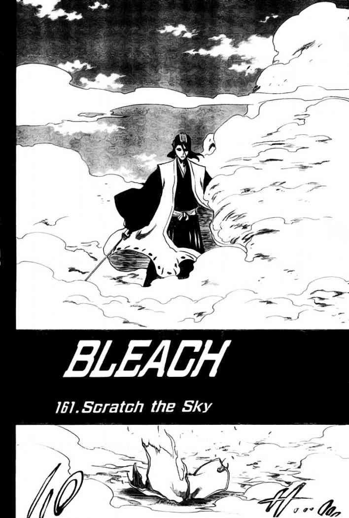 Kapitel 161: Dem Himmel trotzen