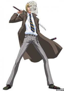 Shinji Anime.jpg