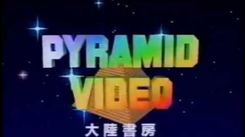 Pyramid Video Logo