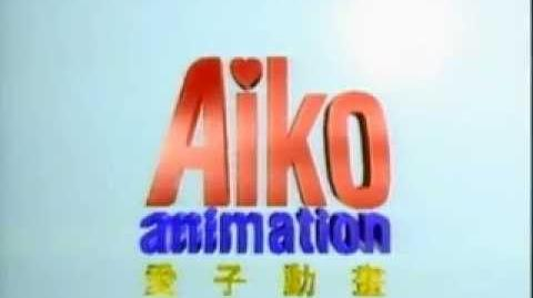 Aiko Animation