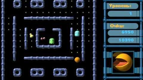 Pacmania 3 Gameplay