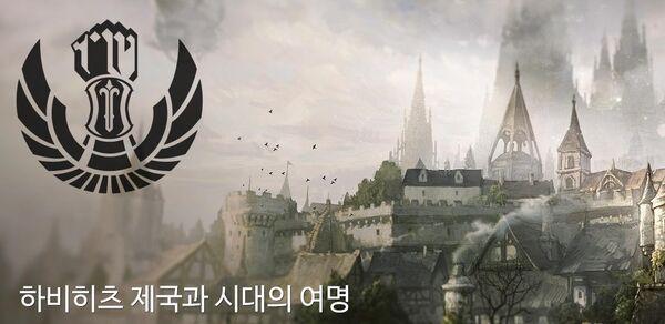 13. hieron lore 1.jpg