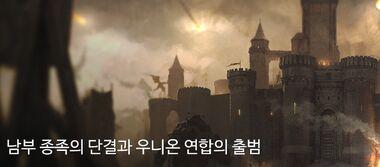 13. union lore 4.jpg