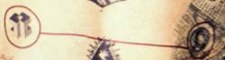 Tattoo12