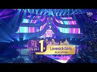 BLACKPINK - 'Lovesick Girls' 1011 SBS Inkigayo - NO