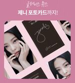Jennie Muse for Dashing Diva 7